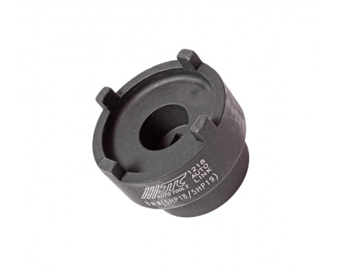"""Ключ для гайки шлицевой КПП 5HP18,5HP19 специальный под 1/2"""" вн.диаметр 53.5мм 4 шлицы (BMW) JTC"""