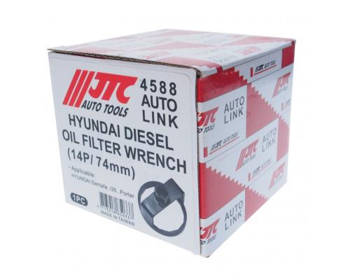 Ключ для демонтажа фильтра масляного 74мм 14-ти гранный (HYUNDAI Santa Fe,i35,Porter) JTC