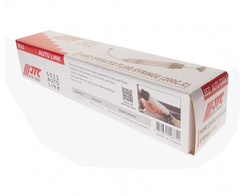 Шприц плунжерный для тормозной жидкости, антифриза 200мл (полипропилен) JTC
