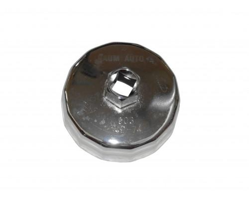 Съемник масляного фильтра (крышка) 74мм х 14гр