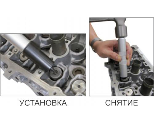 Набор инструментов для демонтажа замков клапанов (штоки 4.5-7.5мм) 3 предмета в кейсе JTC