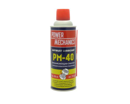 Проникающая смазка 450 мл. (нетто 273 гр.) /PowerMechanics-PM-40/