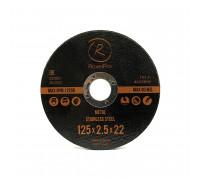 Отрезной круг ROXTOP 125 x 1.0 x 22мм, Т41, нерж.сталь, металл