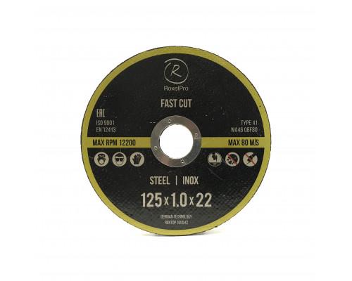 Отрезной круг ROXTOP FAST CUT 125 x 1.0 x 22мм, Т41, нерж.сталь, металл