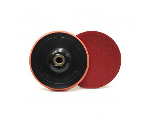 Оправка для полировальных кругов 125мм, жёсткая