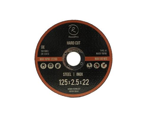 Отрезной круг ROXTOP HARD CUT 125 x 1.6 x 22мм, Т41, нерж.сталь, металл