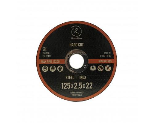 Отрезной круг ROXTOP HARD CUT 125 x 2.5 x 22мм, Т41, нерж.сталь, металл