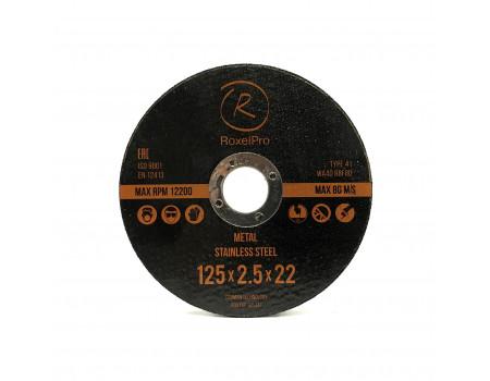 Отрезной круг ROXTOP 125 x 2.5 x 22мм, Т41, нерж.сталь, металл, 105347