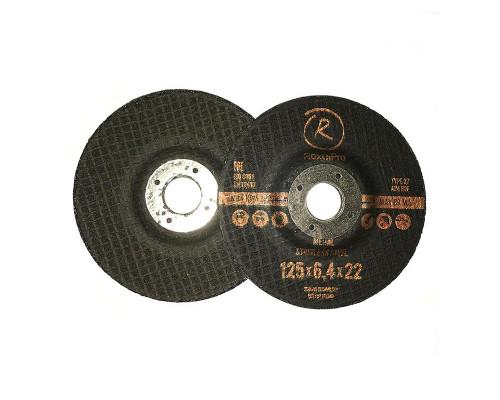Зачистной круг ROXTOP 125 x 6.4 x 22мм, Т27, нерж.сталь, металл