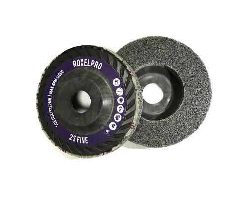 Нетканый прессованный круг ROXPRO 115х6х22mm, Trimmable, 2S, Fine