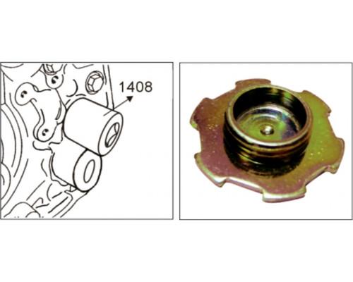 Съемник колец вала балансировочного уплотнительного (MITSUBISHI KIA) JTC