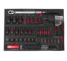 Набор инструментов для шиномонтажа 37 предметов в ложементе JTC
