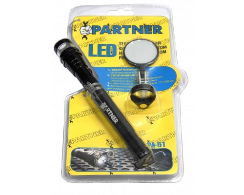 LED Телескопический фонарь с магнитом (3 светодиода+зеркало)