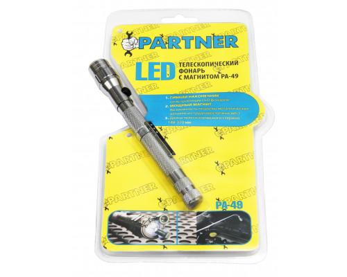 LED Телескопический фонарь с магнитом(1 светодиод)