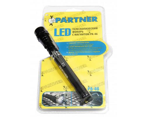 LED Телескопический фонарь с магнитом(3 светодиода)