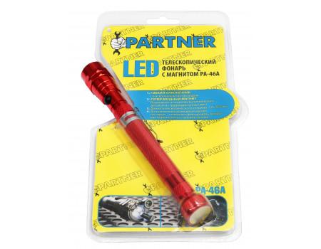 LED Телескопический фонарь с магнитом(3 светодиода+ дополнительный магнит), PA-46A