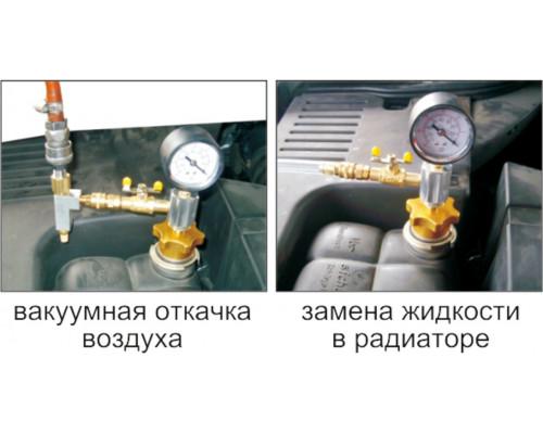 Тестер для радиатора JTC