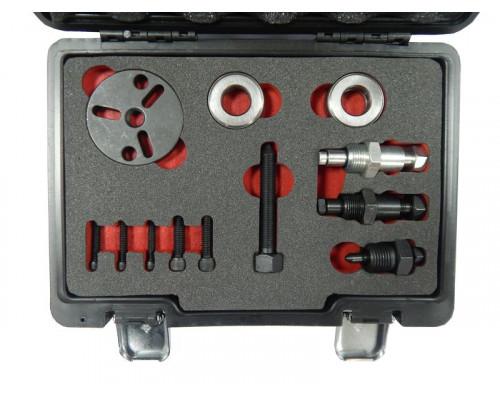 Комплект для снятия муфты компрессора кондиционера (тип компрессоров:GM R4, А6, HR-6, DA-6, V5 A/C,