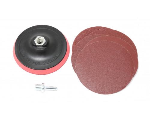Тарелка опорная для УШМ  в комплекте с кругами шлифовальными самоцепляющимися, 7пр.(125мм, М14+адапт
