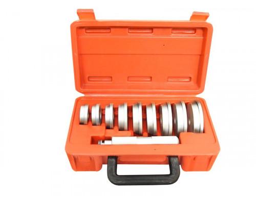 Набор оправок алюминевых для запрессовки  подшипников и сальников 10пр.(39.5, 44.5, 50, 59, 63, 65,