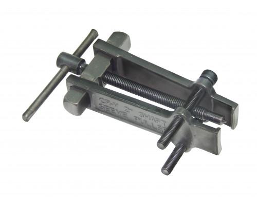 """Съемник подшипников с фиксацией стяжными болтами 3"""" (Ø захвата- 38мм, длина лап- 65мм)"""