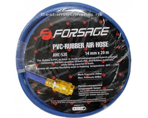 Шланг резиновый армированный с фитингами 8*14мм*20м(для воздуха)