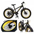 Велотехника